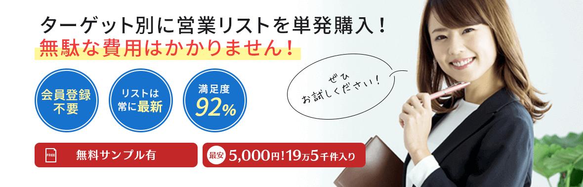 画像に alt 属性が指定されていません。ファイル名: %E3%83%8F%E3%82%9A%E3%82%BF%E3%83%BC%E3%83%B31%E3%81%AE%E3%82%A4%E3%83%A1%E3%83%BC%E3%82%B7%E3%82%99.png